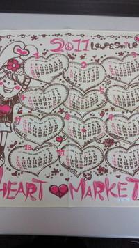 ハートマーケットの福袋