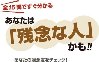 西岡剛 (内野手)の画像 p1_19