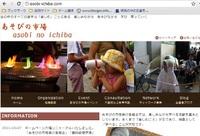asobi-ichiba.com