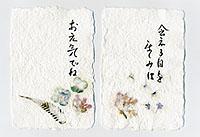 人情市 7/25