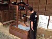 足利の日本最古の学校