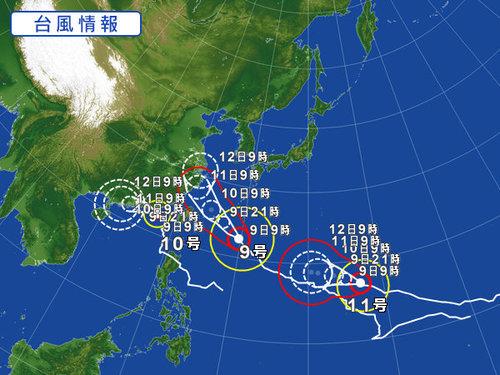 二つの台風