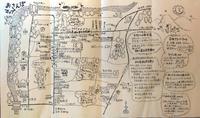2015鬼石宿お月見フェスタのパンフレットです。