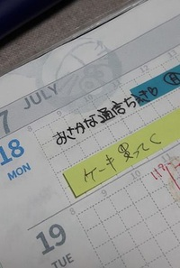 ~ブログ効果~ (2016/7/24号) 2016/07/25 01:41:50