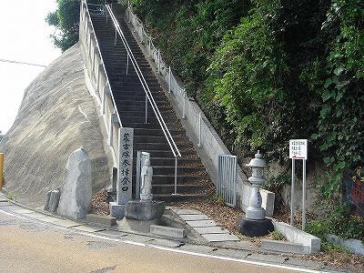 『春の雲』金印発見の島、志賀島