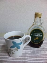 今を味わうってことは、今を生きるってことなんだね。コーヒーアロマでホッ♪