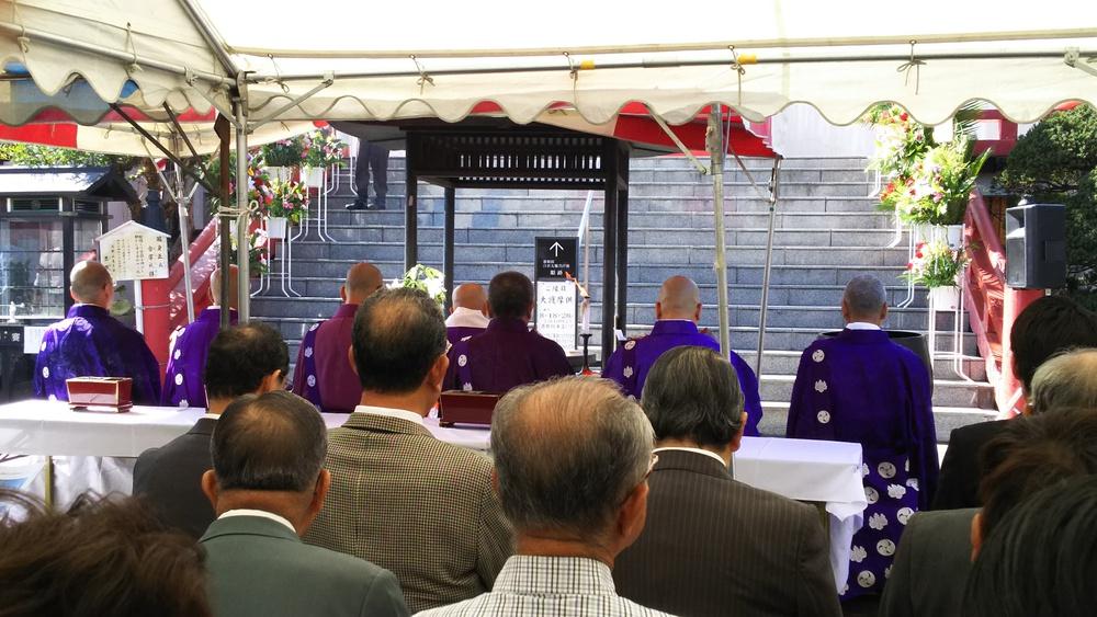 白衣観音建立80周年記念