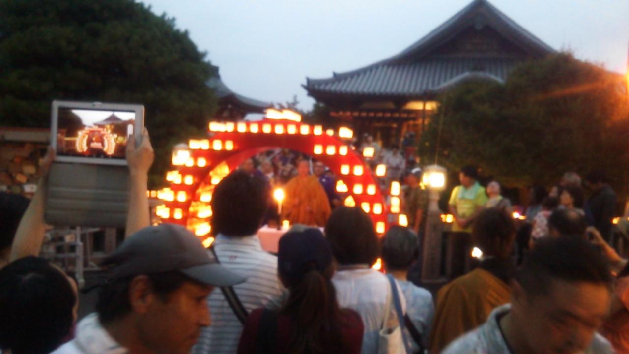 万灯会2015 高崎観音山