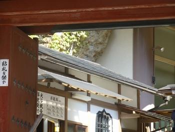 坂東33観音巡り第19番札所天開山大谷寺を参詣