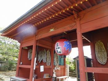 坂東33観音巡り第7番札所光明寺「金目観音」を参詣