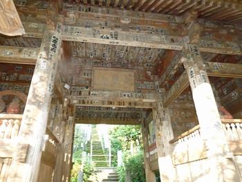 坂東33観音巡り第2番札所海雲山岩殿寺を参詣