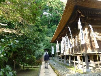 坂東33観音巡り第1番札所大蔵山杉本寺を参詣