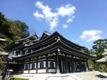 坂東33観音巡り第4番札所海光山長谷寺を参詣