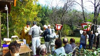杓子神社秋の例大祭に参詣した