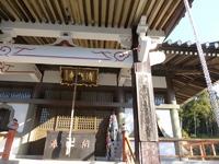 坂東33観音巡り第29番札所海上山千葉寺を参詣
