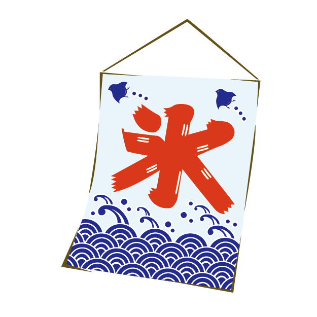 平成29年7月28日の活動