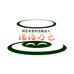 平成29年7月19日の活動