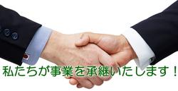 平成29年6月28日の活動