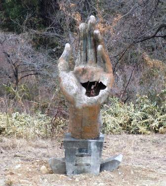 カッパピア跡地 現在 2013.3.27 母の手像