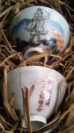 高崎こども博の茶碗