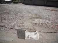 ➀渋川市さん、スラグ使用場所は「オール完全撤去」でなくて、本当にいいの?