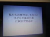 宮本さんの長崎での講演録にて、一足早くお聴きください