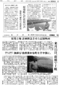6/15 映画会にお出かけください