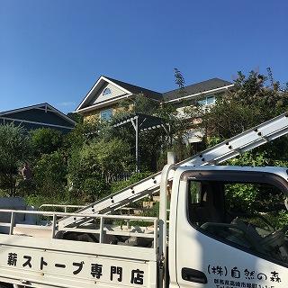 2016.8月ブログまとめ