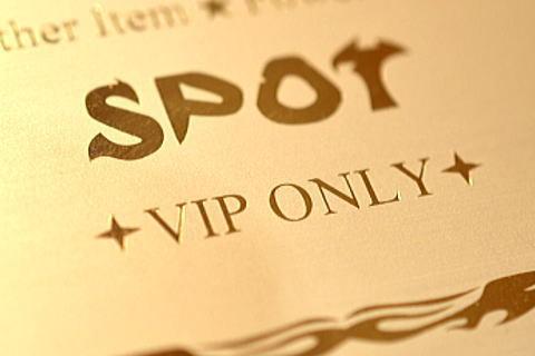 今年もやります!絶対にお得なSPOT VIPゴールドカードキャンペーン!!