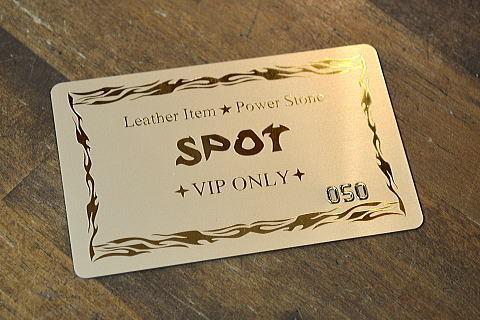 VIPゴールドカードメンバー様にプレゼントを用意しました!