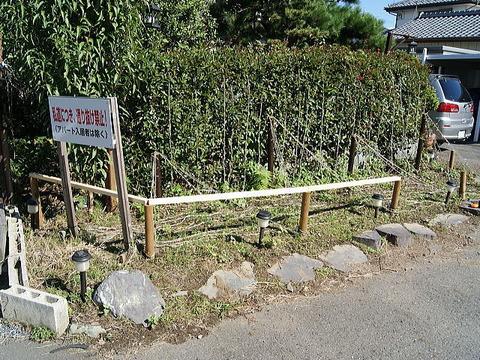 ガーデンフェンス製作