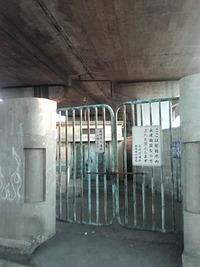 大橋六号井・スイングの近く