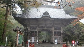 産土は榛名神社!