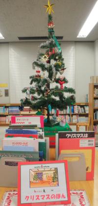 クリスマス本コーナーできました!