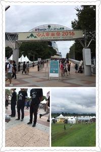 山人音楽祭   2016‼️