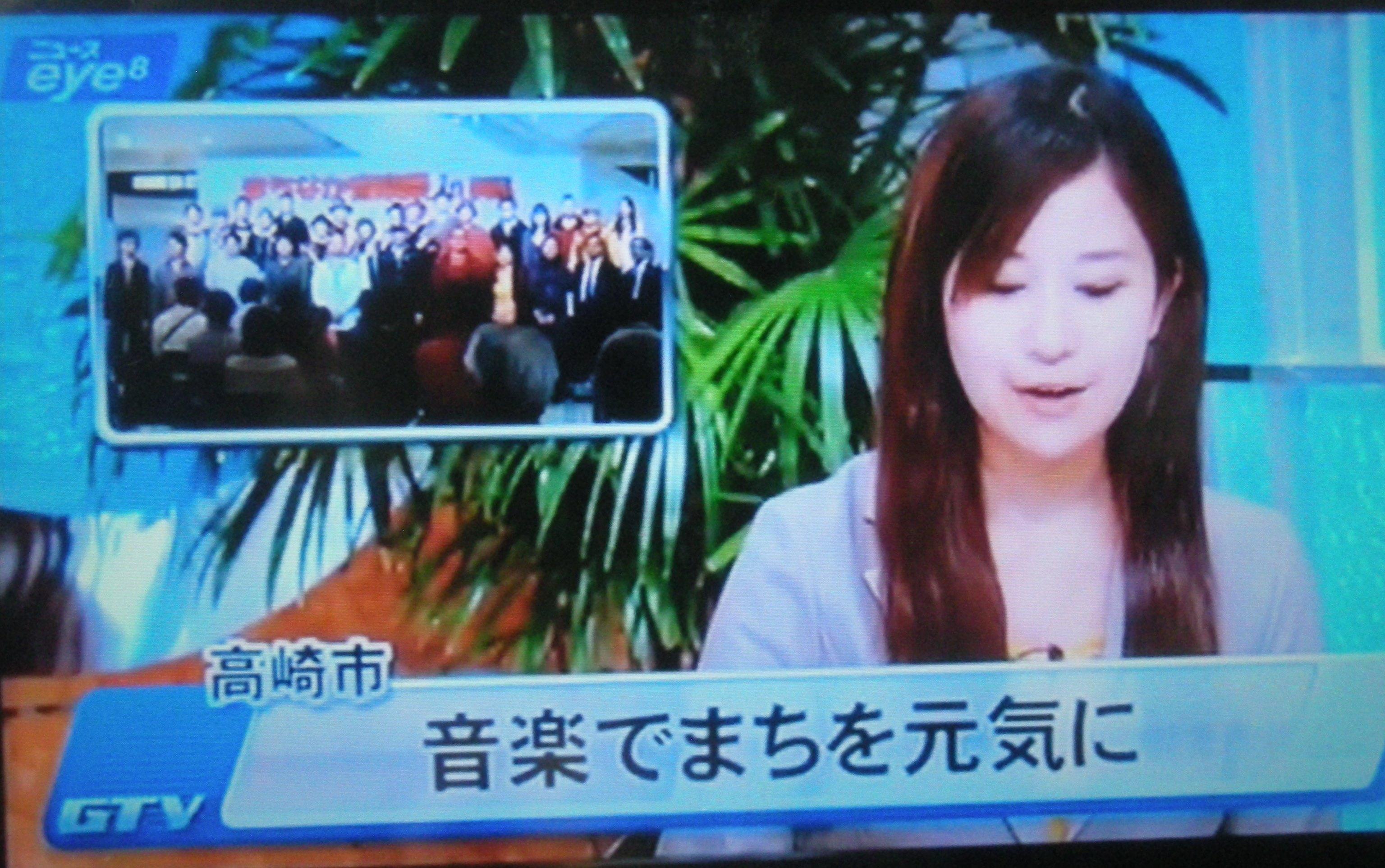 テレビ ニュース 群馬