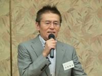 同友会富岡支部活動報告 9月例会報告