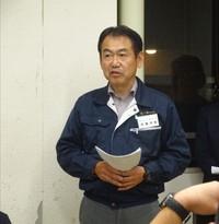 同友会富岡安中支部活動報告 10月例会報告