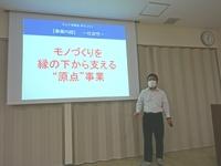 同友会富岡安中支部活動報告 2020年6月例会報告