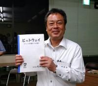 同友会富岡支部活動報告 7月例会報告