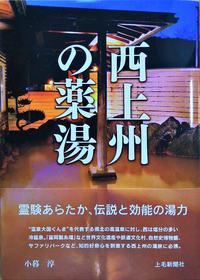 書籍紹介 2016/06/13 06:14:33