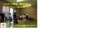 フラダンス教室 絶賛開催中♪♪
