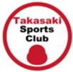 NPO法人 高崎スポーツクラブ