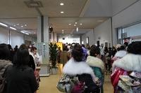 平成26年 玉村町成人式の日程
