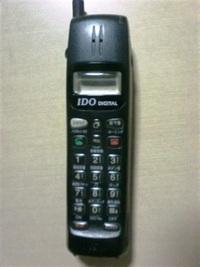 懐かしのIDOの携帯
