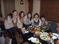 同窓会PartyNight!!