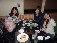 Happy Birthday Party!!