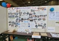 「第9回市民活動フェスティバル2014」開催しました!
