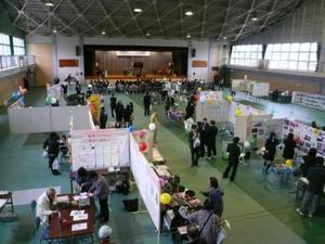 市民活動フェスティバル2011開催案内