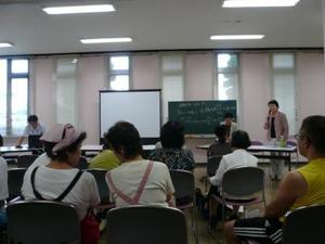 スタッフ取材日記~ぐんまボランティアフェスティバル~